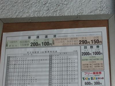 Pa160022