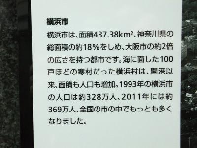 Dscf4641_r