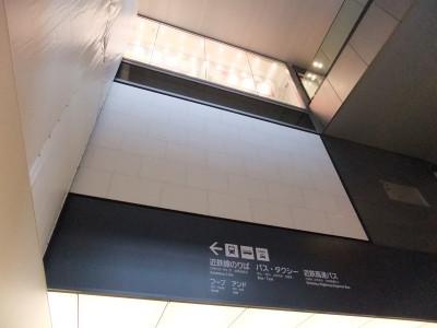 Dscf7803_r