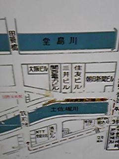 (携帯更新)いつの時代の地図?<br />  肥後橋にて…
